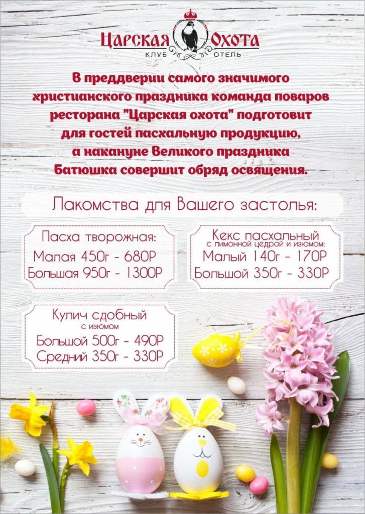 photo_2021-04-26_10-39-04