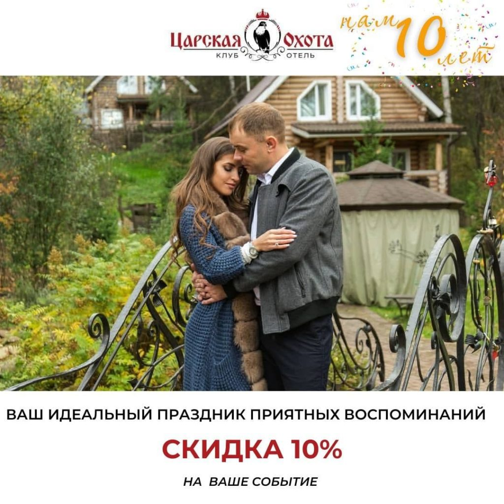 photo_2021-08-31_16-19-10